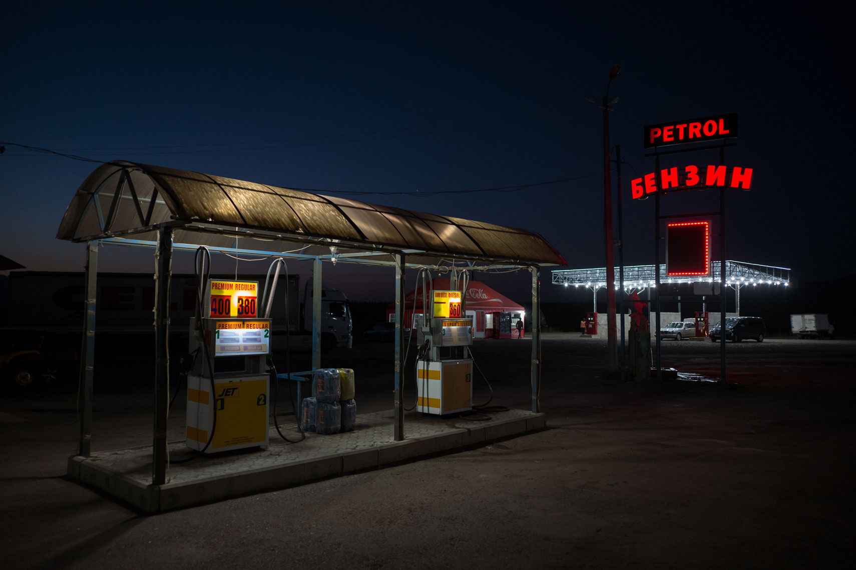 Armenia_gas-Station_sunrise